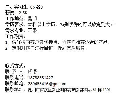 1593315541(1).jpg