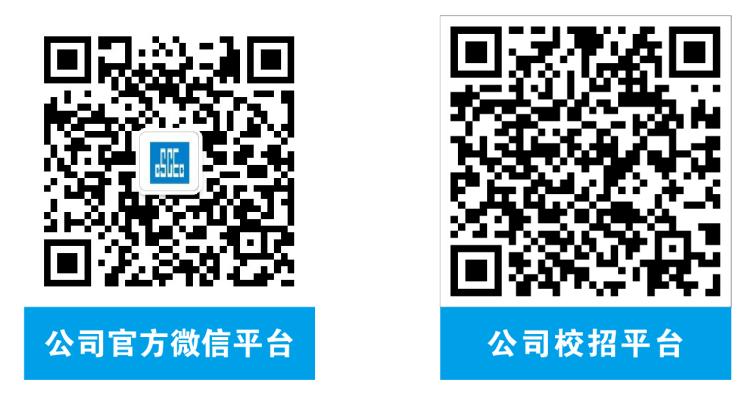 校招平台.png